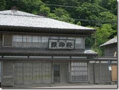 寿都産ホッケは漁獲高日本一 まだまだありそうな知られていない道内の逸品