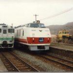 釧路駅で「キハ183系」のさよなら展示会を開催 何十回お世話になったことか愛着溢れる車両