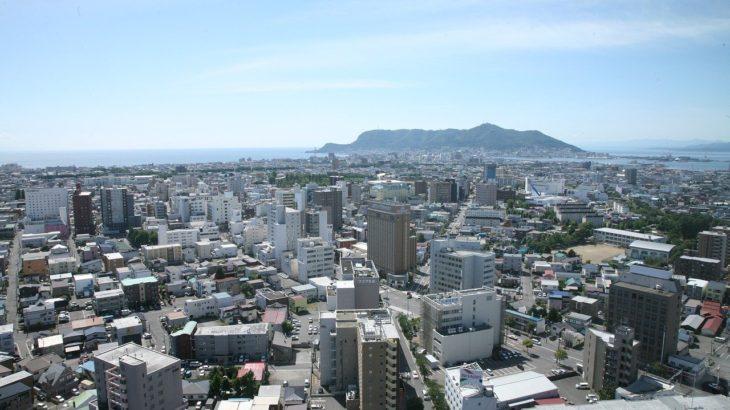 減り続ける函館訪問観光客、その背景にある根深い理由とは